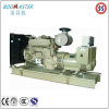 Cummins Diesel Generator Set with good quality