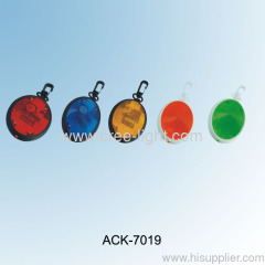 Save Reflecting Lamp Keychain Light ACK-7019