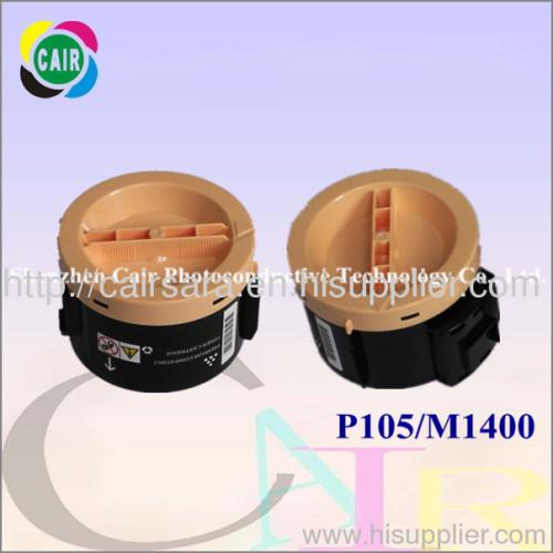compatible epson Aculaser m1400 m14 LP-S120 toner cartridge