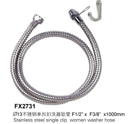 stainless steel single clip women washer hose xm fx2731 manufacturer from chi. Black Bedroom Furniture Sets. Home Design Ideas