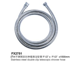 Stainless Steel Double Clip Telescopic Shower Hose