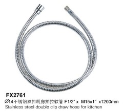Stainless Steel Double Clip Draw Hose For Kitchen