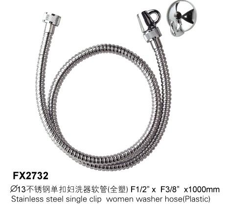 stainless steel single clip women washer hose xm fx2732 manufacturer from chi. Black Bedroom Furniture Sets. Home Design Ideas