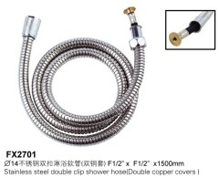 Stainless Steel Double Clip Shower Hose (Double Copper Covers)