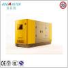 YTO Silent Diesel Generator Set