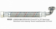 Aluminium Wire Weaving Flower Bent Hose (Wire Diameter: 0.27mm)