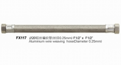 Aluminium Wire Weaving Hose (Wire Diameter: 0.25mm)