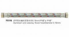 Aluminium Wire Weaving Flower Hose (Wire Diameter: 0.16mm)