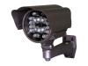 150m long range ir illuminator for CCTV camera