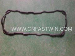 CHANA VALVE CHAMBER COVER SEALING RUBBER GASKET