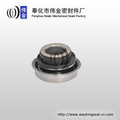 auto cooling pump seal types
