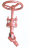 Actuator with universal joint