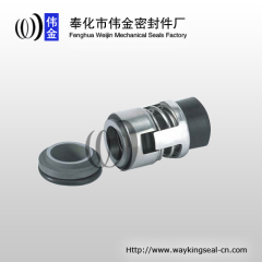 chemical mechanical pump seal