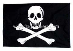 Custom Pirate banner