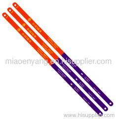 Bi-metal hacksaw blades