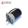 12.0v Auto Accessories DC Motor