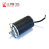 24.0v Auto Lift DC Electric Motor