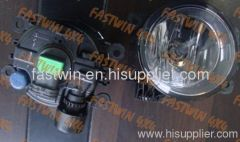 Fog lamps for land rover