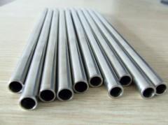Stainless Steel Boiler Tube