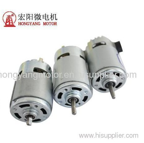 12v dc electric wool shears micro motor products from for Electric motor shop near me