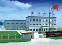 Chn Chongqing Zhongneng Oil Purifier Manufacture Co., Ltd
