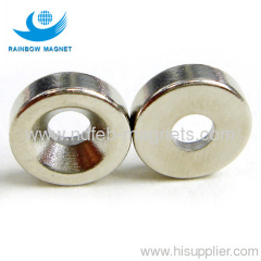 Rare Earth Ndfeb ring Magnet with NiCuNi coating