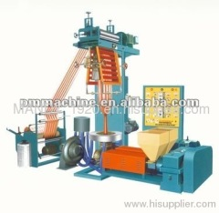 SJ-45/FM650 SJ-50/FM850HDPE-LDPE D-ual-PURPOSE Film Blowing Machine