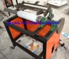 PE stretch food wrap film side trimmer machine
