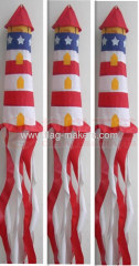 Custom Beacon windsock