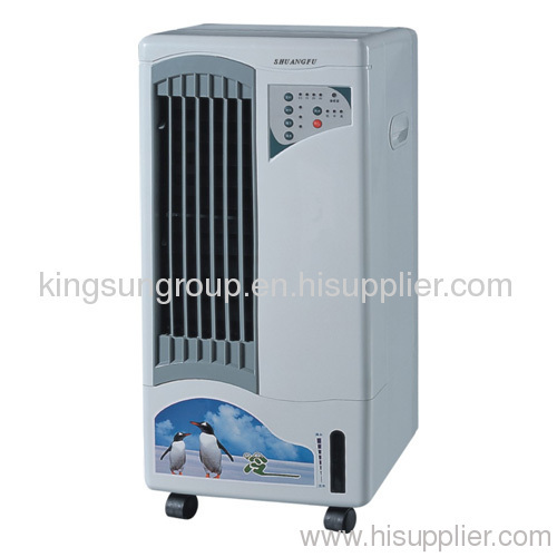 Charge Air Cooler Ice Box : Air cooler speed with remote control ice box from