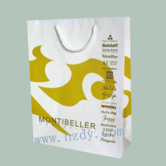 Printed white kraft paper bag