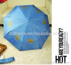 jeans umbrella