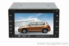 Universal double din DVD Navigation