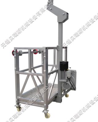 suspension powered platform