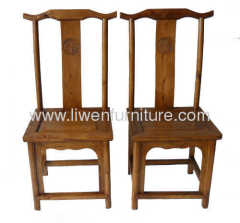 Chinese Antique dinning chair