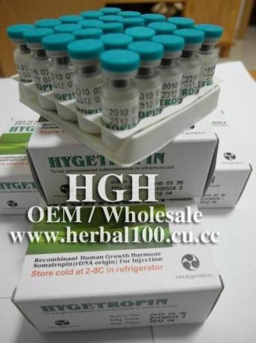 Hygetropin HGH, high quality low price, original package, shipping warranted