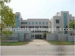 Nanjing Meishuo Building Material Co., Ltd