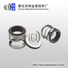 water pump mechanical face seal
