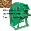 high efficient wood chipper/wood chipping machine