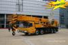 50T (WUYUE) Crane Technical Parameters (M5426JQZ50G-QY50G)