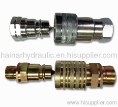 Quick Coupling / hydraulic hose fittings/ hose fittings