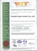 ISO14001-2004Certification