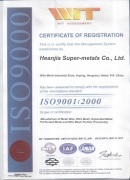 ISO9001-2000 Certification