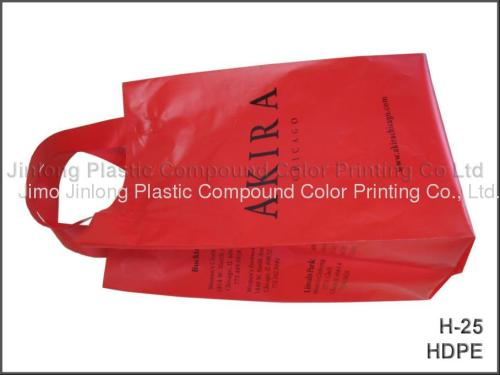 HDPE plastic bag