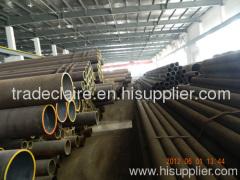TIANJIN WEIXIN STEEL TRADE CO.,LTD