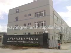 Wenzhou Yongwei Auto & Motorcycle Parts Co. Ltd