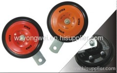 Electric Auto Horn (YW-B012)