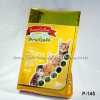 quad-seal dog food bag
