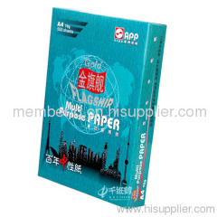 professional manufactures-all purpose office paper