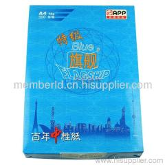 chinas best a4 copy print paper supplies